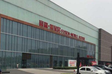 富森美斥巨资建设商业综合体项目电锅炉